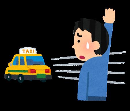 乗車拒否をするタクシーのイラスト(男性)