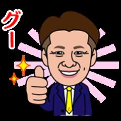 Team Sakuranomiya Owner pt.2