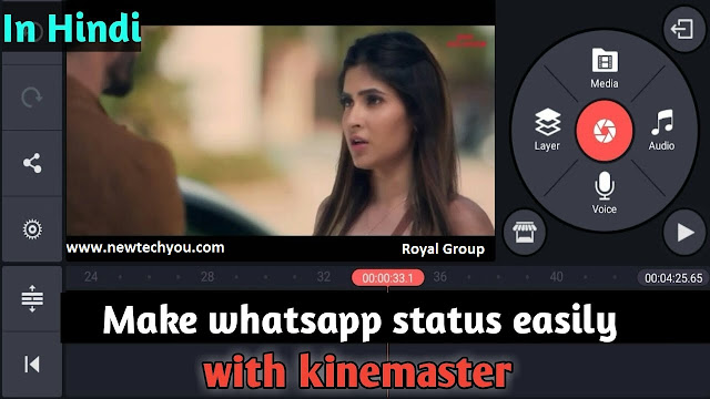 kinemaster best video editing app