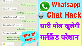 Download DirectChat (ChatHeads for All) App For Android By Technical Baba