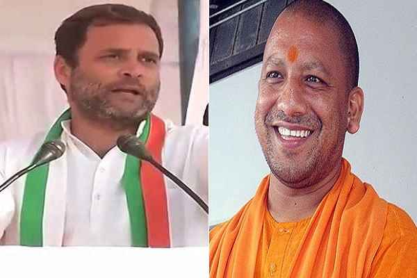 cm-yogi-adityanath-become-happy-rahul-gandhi-congress-president