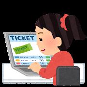 ネットでチケットを買う人のイラスト(女性)