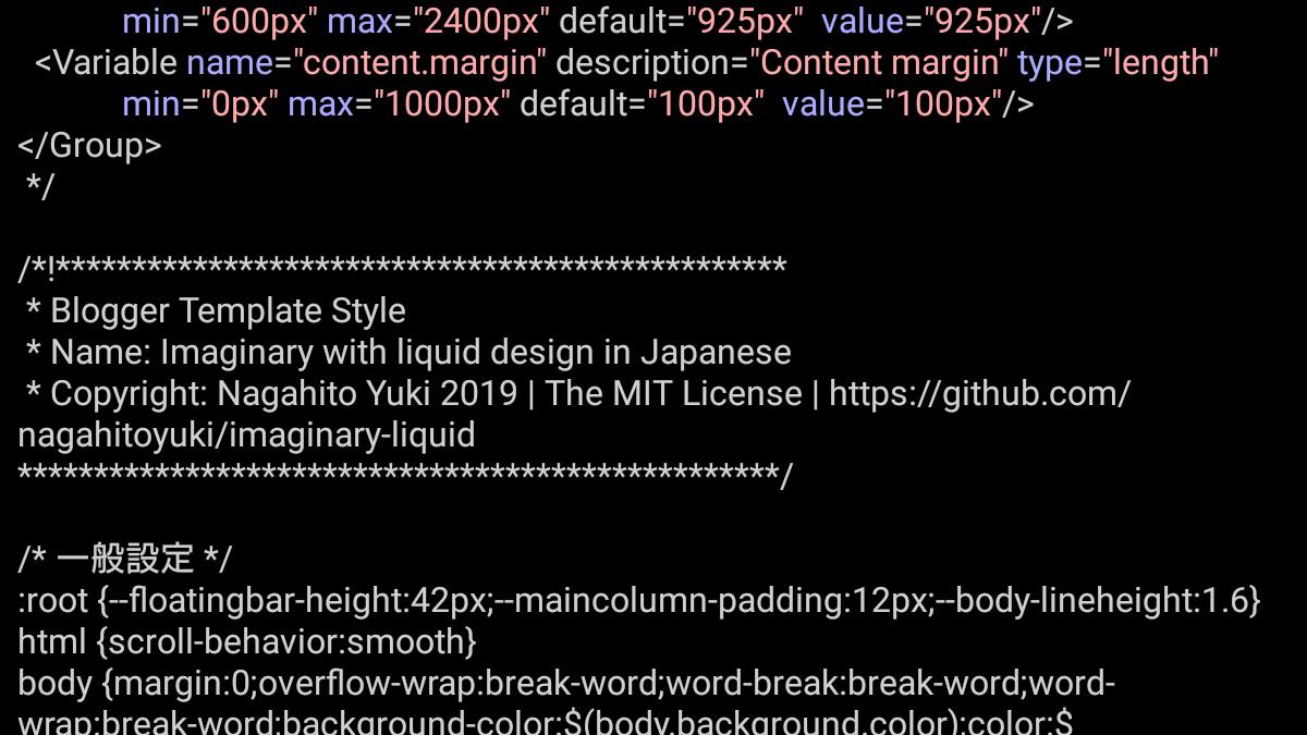 Imaginaryのソースコードの著作権とライセンスの表記