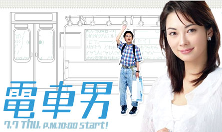 Japanese love story 258 - 4 2