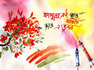 holi_wishes_in_hindi