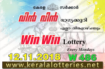 "KeralaLotteries.net, ""kerala lottery result 12 11 2018 Win Win W 486"", kerala lottery result 12-11-2018, win win lottery results, kerala lottery result today win win, win win lottery result, kerala lottery result win win today, kerala lottery win win today result, win winkerala lottery result, win win lottery W 486 results 12-11-2018, win win lottery w-486, live win win lottery W-486, 12.11.2018, win win lottery, kerala lottery today result win win, win win lottery (W-486) 12/11/2018, today win win lottery result, win win lottery today result 12-11-2018, win win lottery results today 12 11 2018, kerala lottery result 12.11.2018 win-win lottery w 486, win win lottery, win win lottery today result, win win lottery result yesterday, winwin lottery w-486, win win lottery 12.11.2018 today kerala lottery result win win, kerala lottery results today win win, win win lottery today, today lottery result win win, win win lottery result today, kerala lottery result live, kerala lottery bumper result, kerala lottery result yesterday, kerala lottery result today, kerala online lottery results, kerala lottery draw, kerala lottery results, kerala state lottery today, kerala lottare, kerala lottery result, lottery today, kerala lottery today draw result, kerala lottery online purchase, kerala lottery online buy, buy kerala lottery online, kerala lottery tomorrow prediction lucky winning guessing number, kerala lottery, kl result,  yesterday lottery results, lotteries results, keralalotteries, kerala lottery, keralalotteryresult, kerala lottery result, kerala lottery result live, kerala lottery today, kerala lottery result today, kerala lottery"