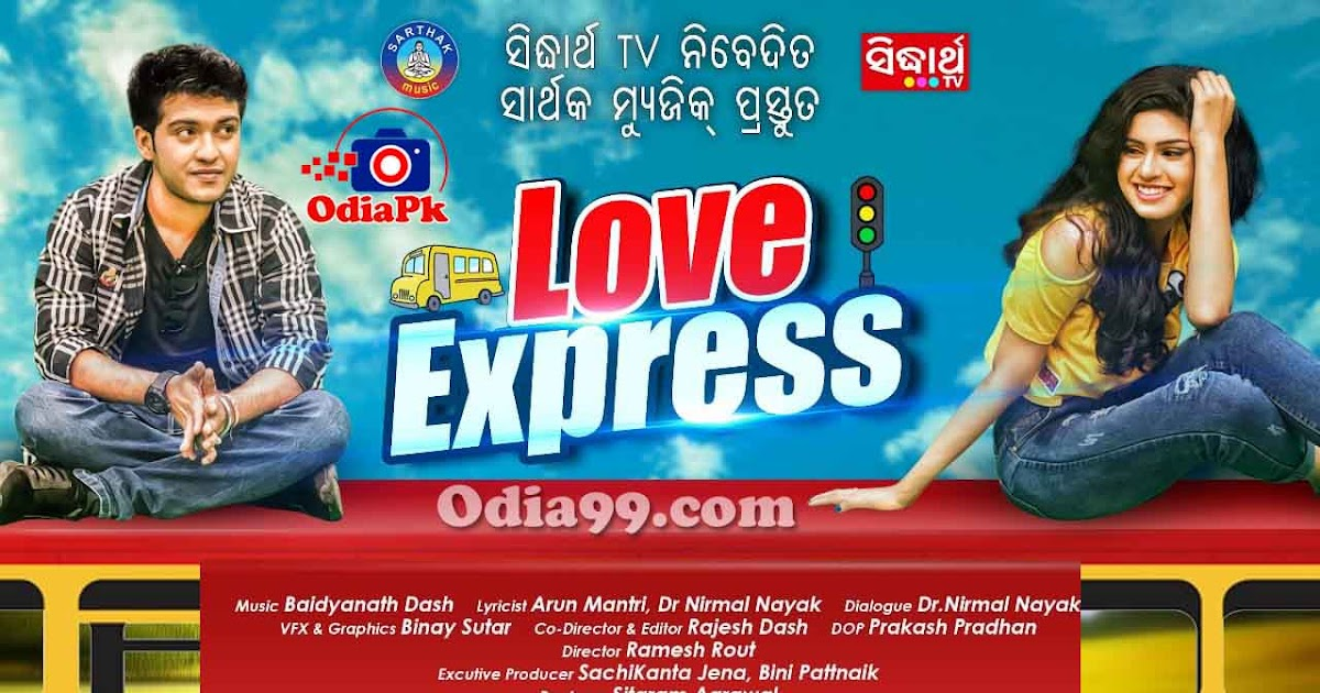 Love Express Odia Movie All Hd Video Song, Poster, Release -2028
