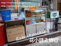 長沙灣便宜舊式粥店 冠華粥品店