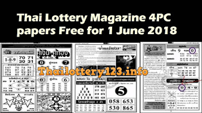 Thai Lottery Magazine 4PC papers Free for 1 June 2018