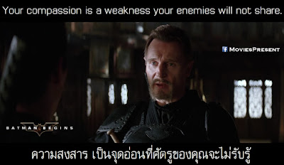 Batman Begins Quotes