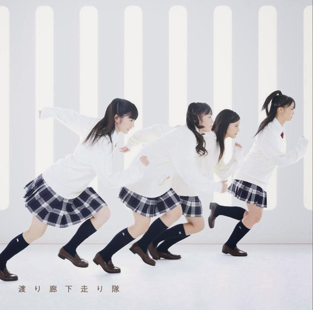 Hatsukoi_Dash-Aoi_Mirai_A.jpg (1009×1000)