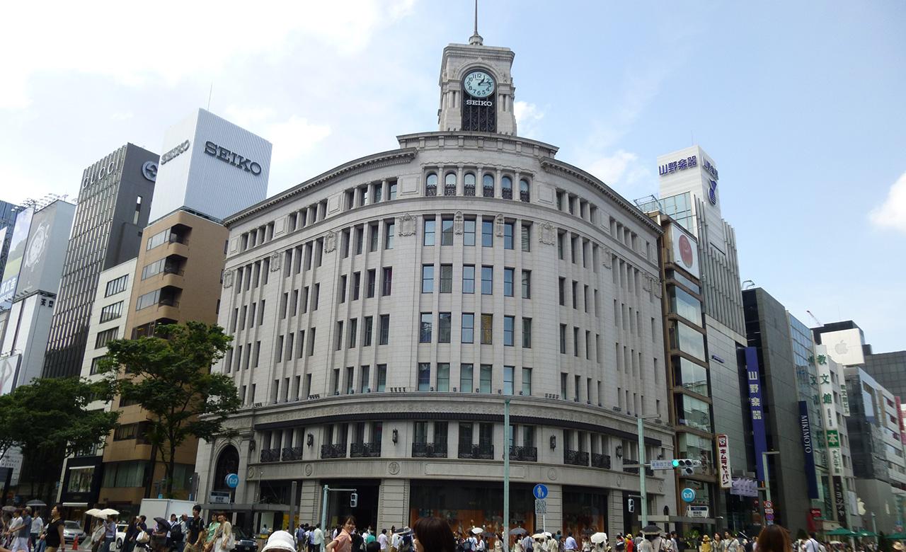 Menara Jam Wako