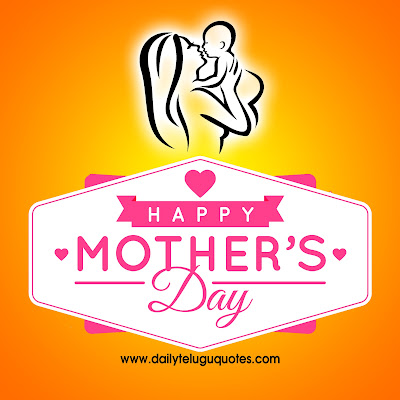 Mothers-Day-Quotes-Wishes-greetings-hd-wallpapers-images-pics-messages
