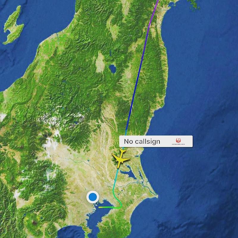搭乗している飛行機が「flightradar24」に表示されない謎