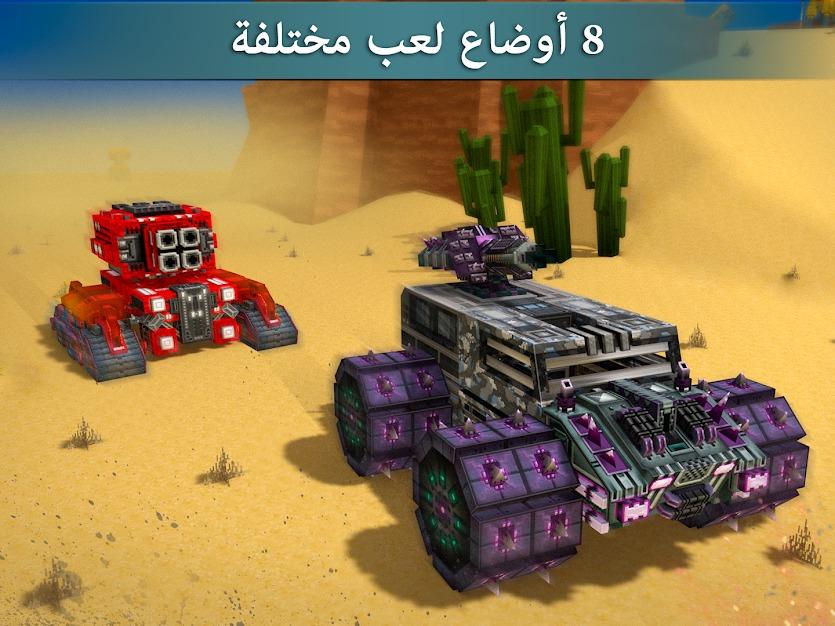 السيارات Blocky Cars والايفون 3.jpg