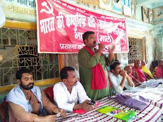 cpi-ml-madhubani-comitee-formed