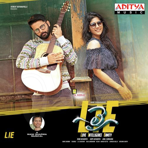 Bombhaat-From-Lie-%25282017%2529-Album-Front-HD