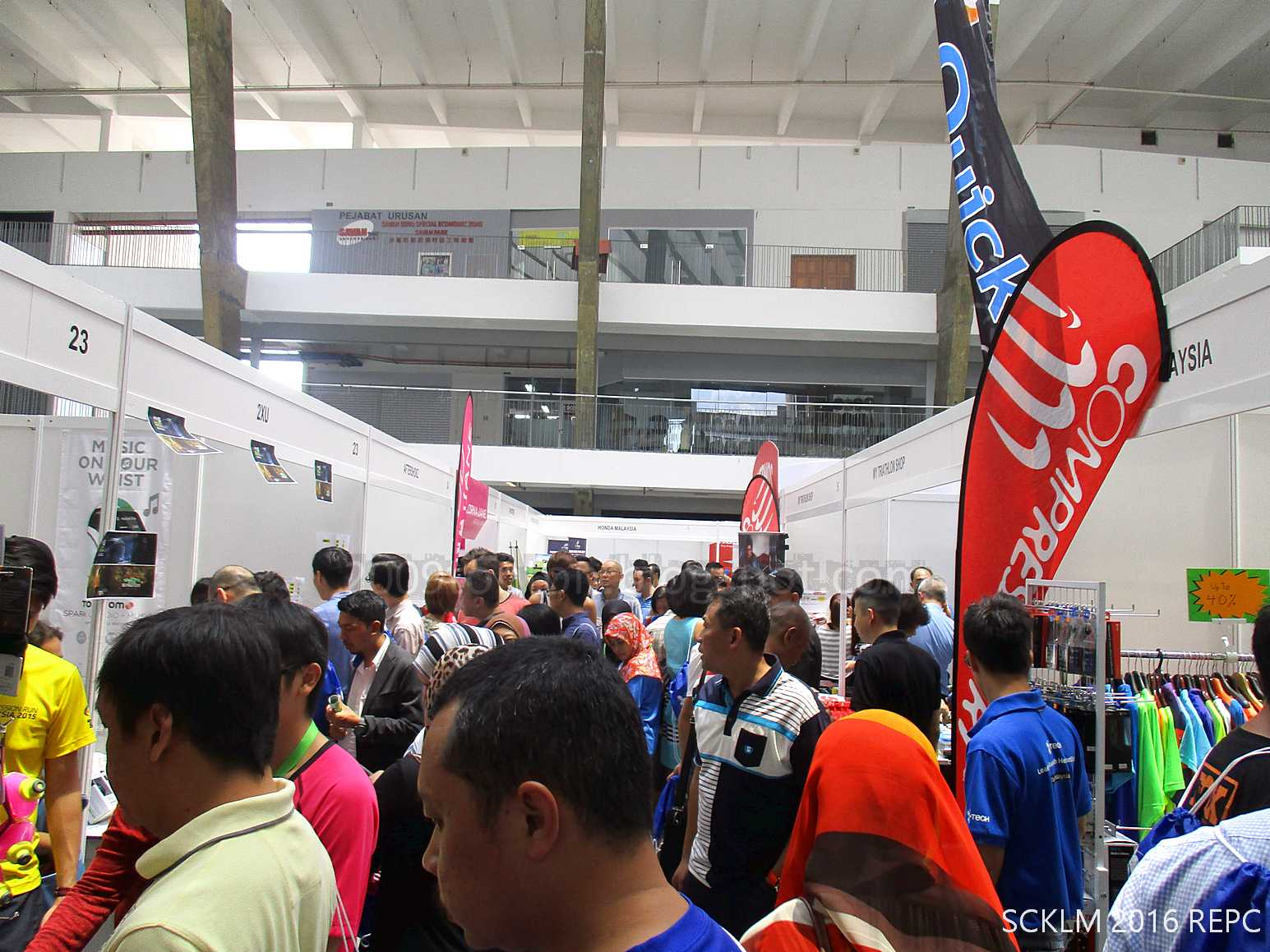 Penonton Scklm 2016 Race Pack Collection