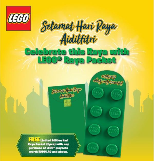 legoland limited edition lego hari raya green packet