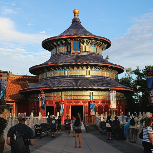 China Pavilion Epcot World Showcase