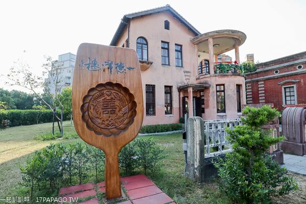 台中北屯|一德洋樓(林懋陽故居)|歷史建築|羅布森冊惦|1925伊就愛我|布朗尼咖啡|禧院喜餅