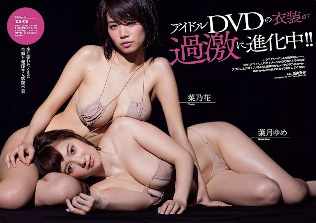 Nanoka 菜乃花 x Hazuki Yume 葉月ゆめ Weekly Playboy Sept 2015 Wallpaper HD