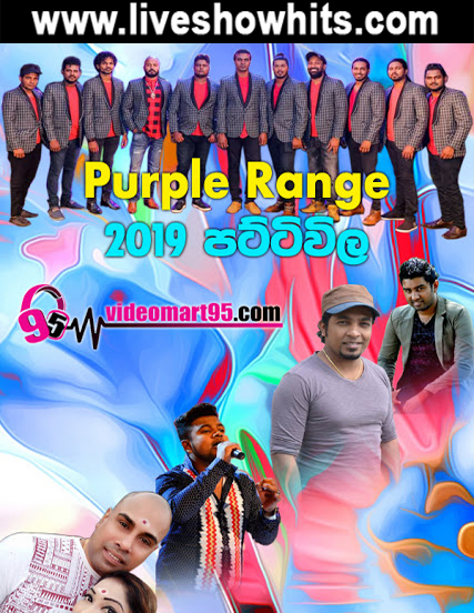 PURPLE RANGE LIVE IN PATTIVILA 2019 - Live Show Hits - Live