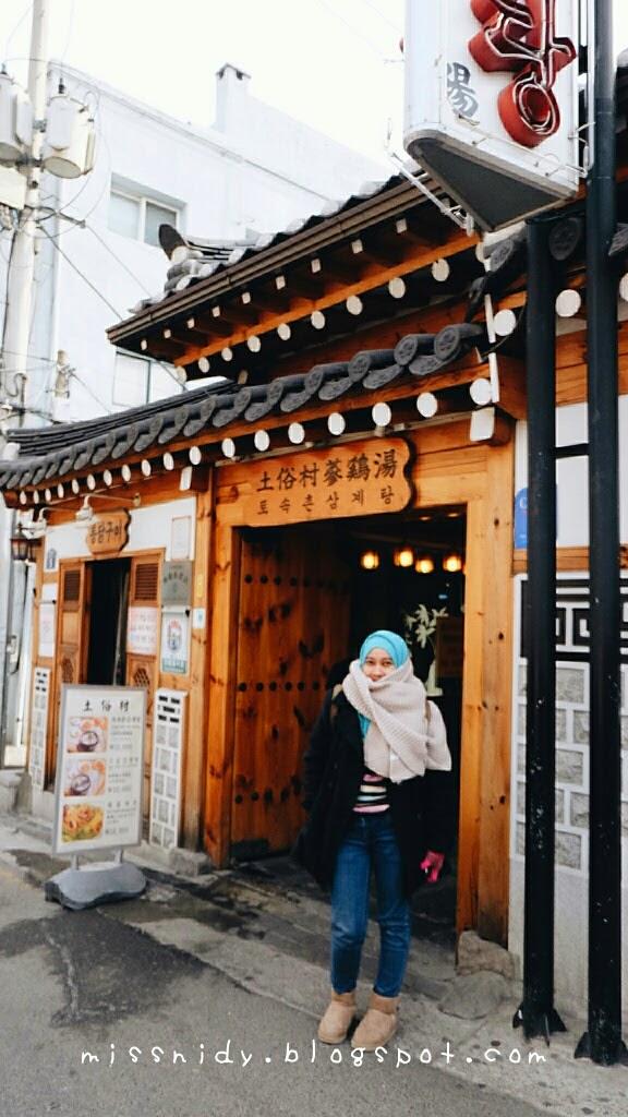 makan siang samgyetang di tosokchon seoul tanpa antri
