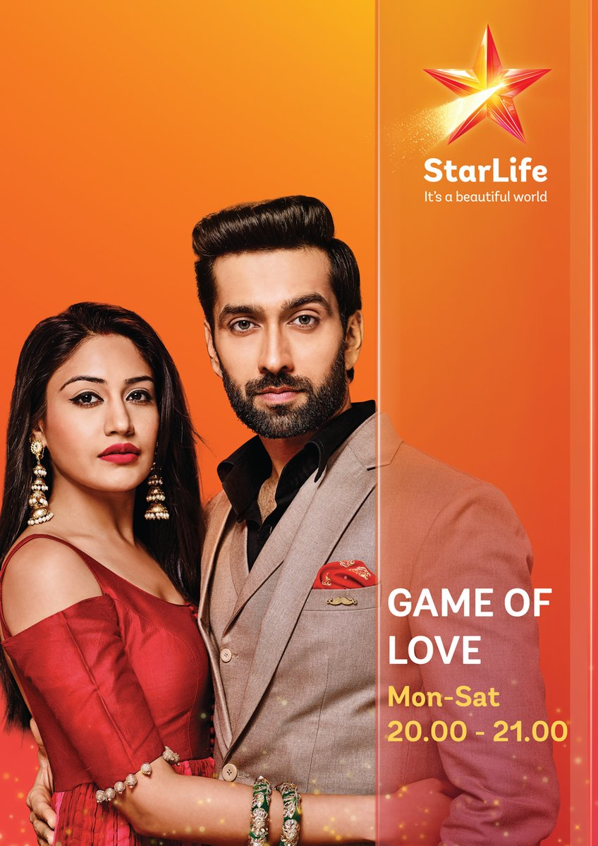 Game of Love Teasers