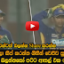 Dilshan ans the Law of gravity Dilshan ans the Law of gravity