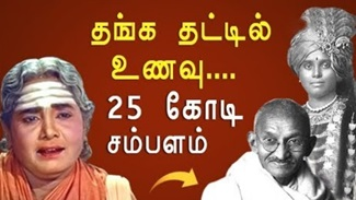 Story of KB Sundarambal. who is very famous devotional singer