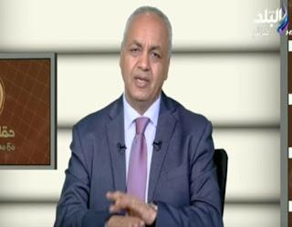 برنامج حقائق وأسرار حلقة الجمعه 11-8-2017 مع مصطفى بكري