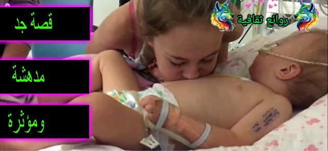 قصة الفتاة التي نفخت على بطن أختها الصغيرة الميتة ثم سمع الأهل صوتا جعلهم يغرقون في الدموع