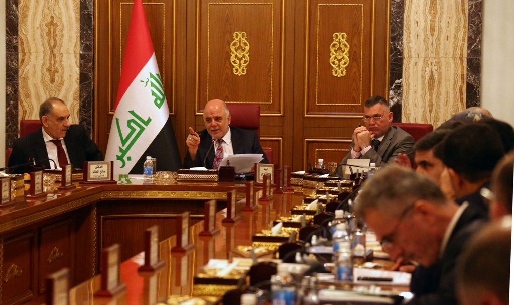 مجلس الوزراء يناقش موضوع كتب المناهج التربوية ويوجه بمنحه أولوية في العمل