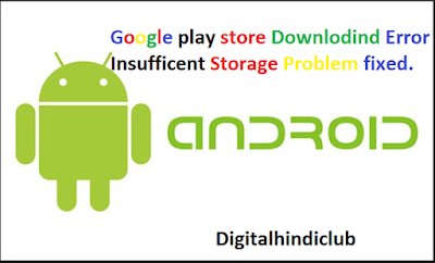 Play Store Downloding Error Insufficient Store