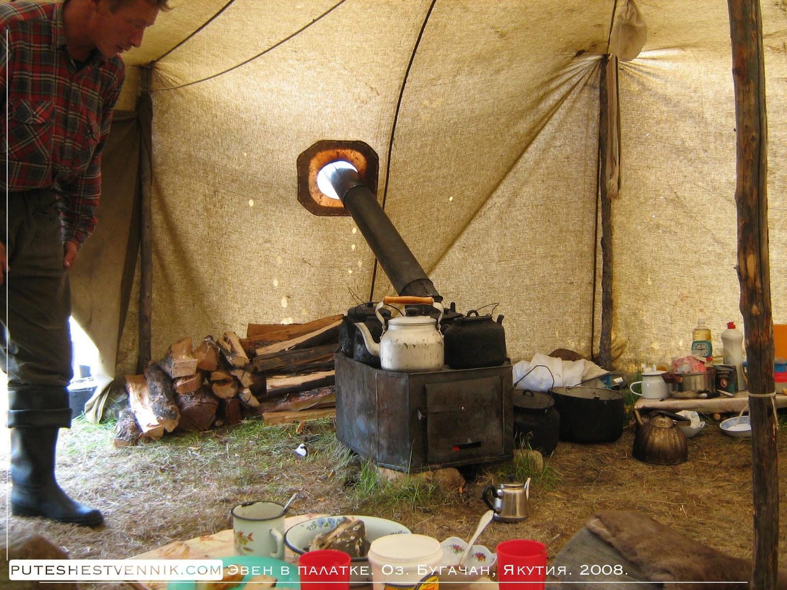 Печь в палатке эвенов