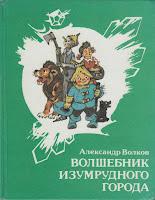 http://mp3-kniga.ru/bibliofil/vladimir-1volsh.pdf