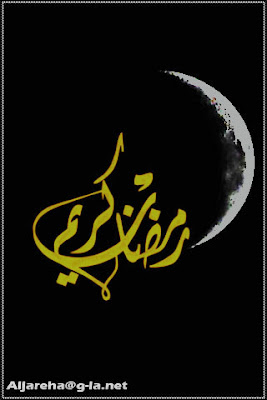 خلفيات واتس اب, خلفيات واتس اب اسلامية