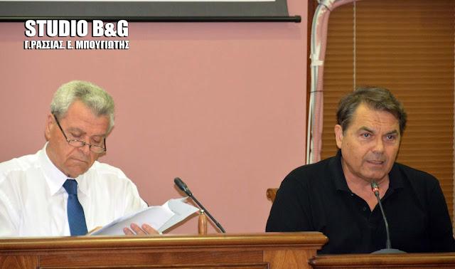 Ψήφισμα του Δήμου Άργους Μυκηνών για το Κλείσιμο του Δημοτικού σχολείου Μύλων