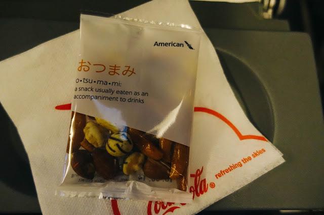 アメリカン航空AA170