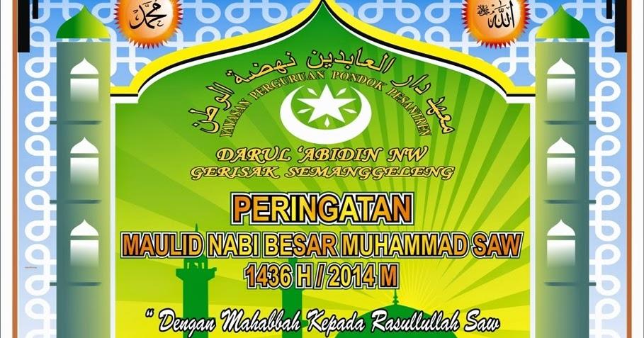 Selamat Maulid Nabi Muhammad Saw 2018 - Smartfren W
