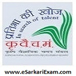 ASRB ARS/NET Admit Card