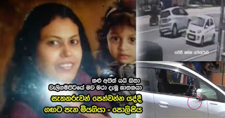 Murderer who killed mother at Weligampitiya mistaking Kalu Ajith ... jumps into river and dies