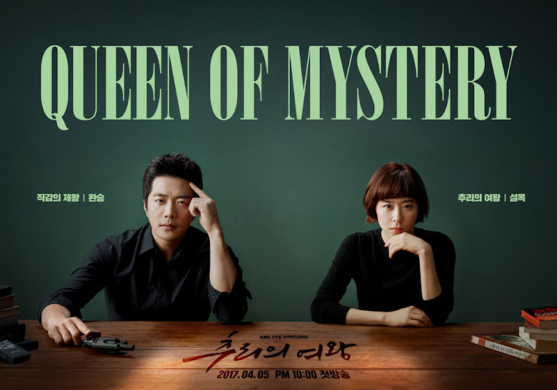 Download Korean Drama Mystery Queen Episode 1-16 English Subtitle Indonesia Complete