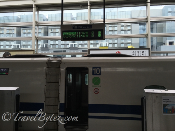 Travel Thoughts: Traveling to/from Kyoto, Osaka and Tokyo on the train