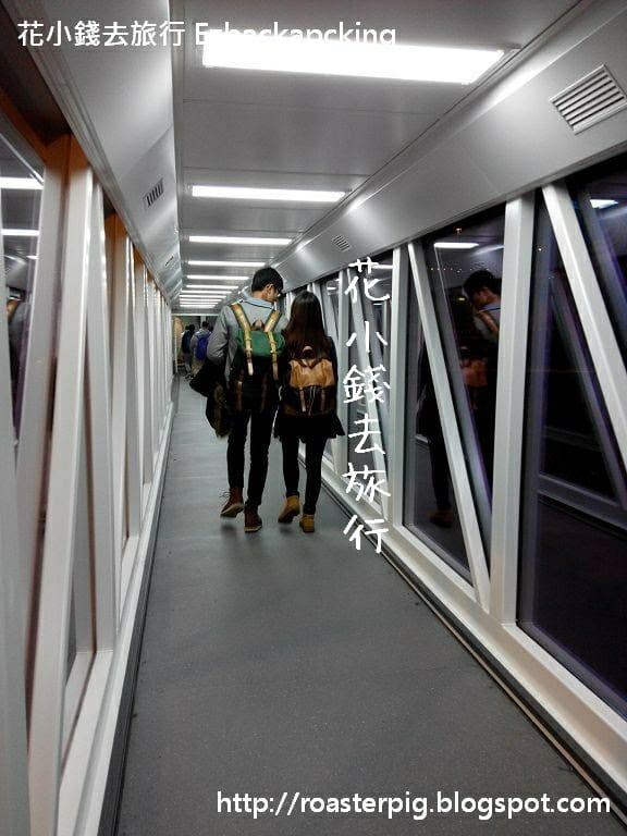 香港機場機橋