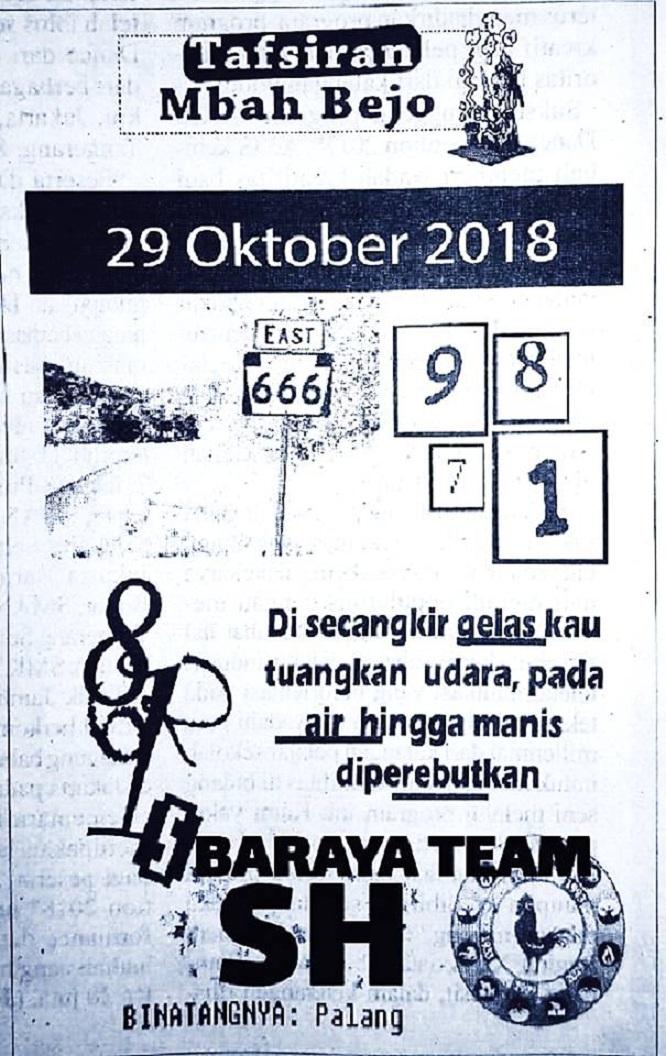 Togel Syair Hk Senin 29 Oktober 2018 Gosyair Sedia Kode Syair Sgp Ada Kode Syair Hk