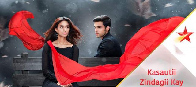 Kasautii Zindagii Kay 2 Tv Serial on Star Plus