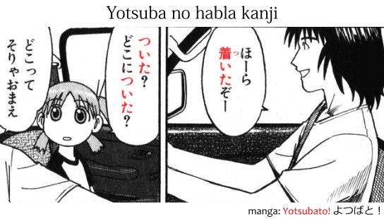 Yotsuba no habla kanji. A sample from manga Yotsubato! where Yotsuba speaks in hiragana instead of kanji