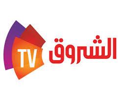 تردد قناة الشروق Echorouk Tv على النايل سات